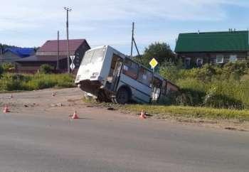 Як поводитись, щоб уникнути травм під час автобусної аварії